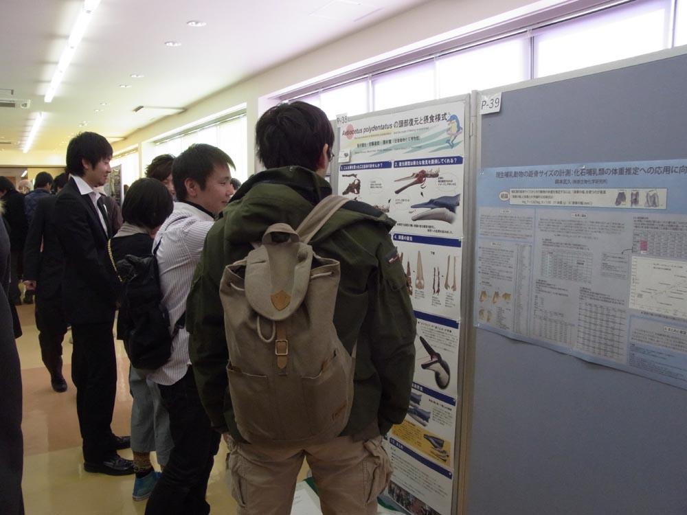 http://www.museum.ashoro.hokkaido.jp/html/column/20110205_01.jpg