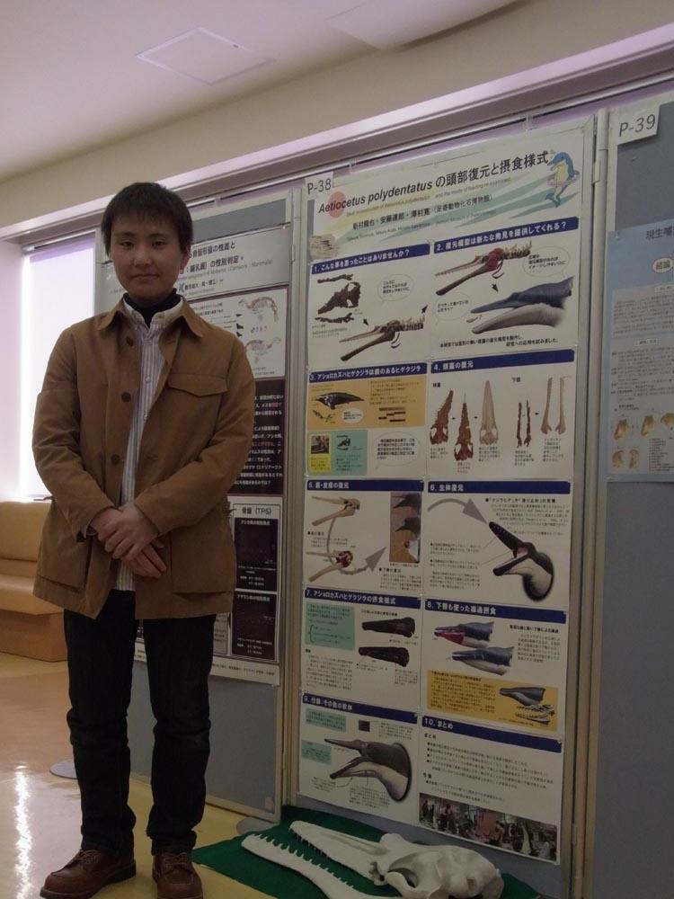 http://www.museum.ashoro.hokkaido.jp/html/column/20110205_02.jpg